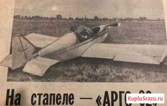 Самолёт легкомоторный Тюмень