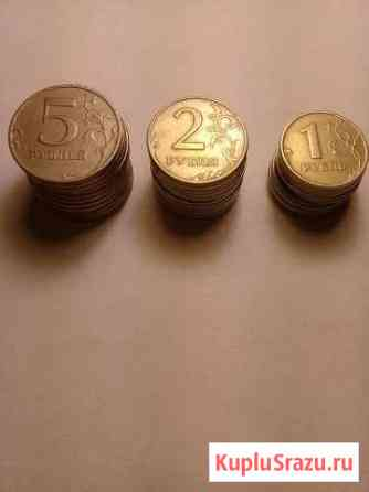 Монеты 1997 года: 5 рублей, 2 рубля и 1 рубль Лагань