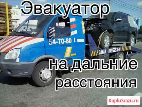 Эвакуатор Череповец
