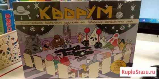 Настольная игра Кворум Екатеринбург