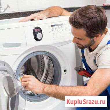 Ремонт стиральных машин на дому Нефтекамск