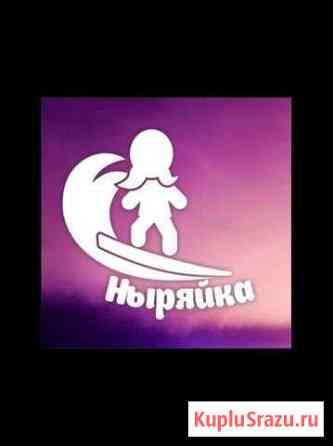 Администратор детского бассейна Красноярск