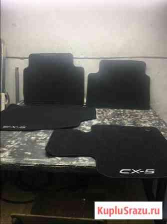 Комплект ковров для Мазды CX-5 Барнаул