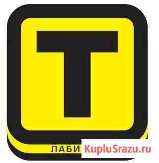 Требуются водители такси г.Лабинск Лабинск