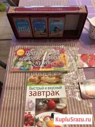 Посуда Ханты-Мансийск