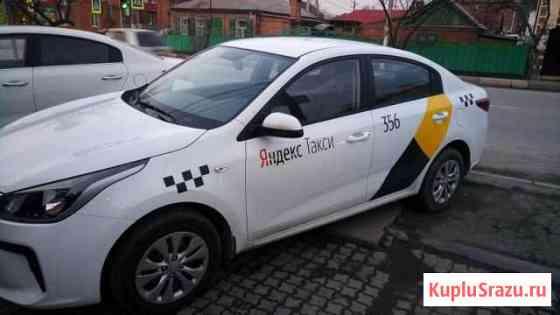 Работа водителем в Яндекс.Такси Челябинск
