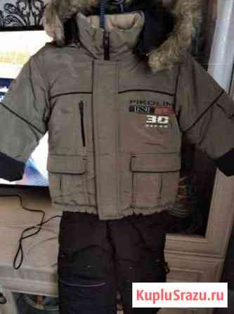 Куртка со штанами на мальчика Казань