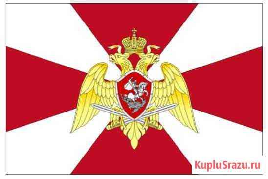 Служба в Росгвардии Красноярск