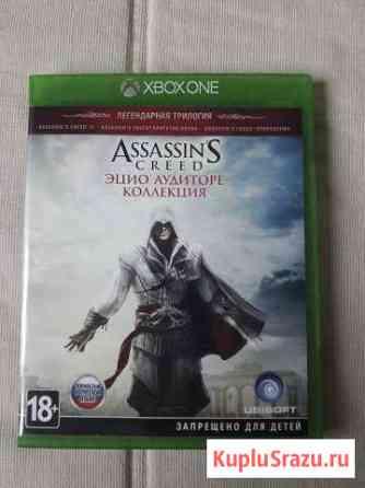 Assassins Creed Ezio Collection Омск