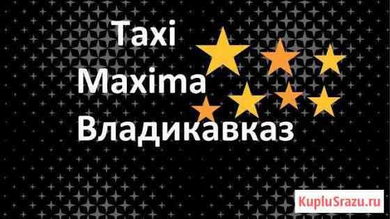 Водитель такси без оплаты процентов Владикавказ