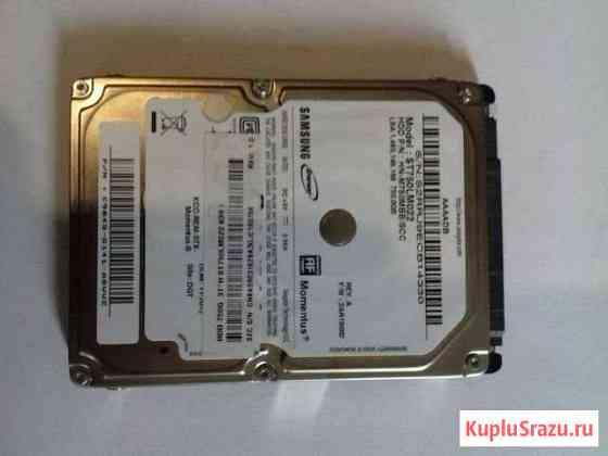 HDD диск на ноутбук Новосибирск