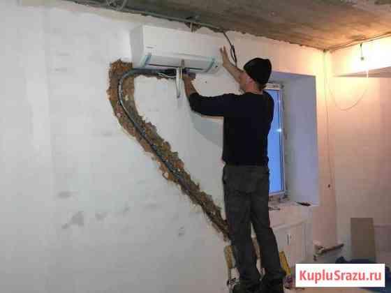 Установка кондиционеров сплит систем Сыктывкар