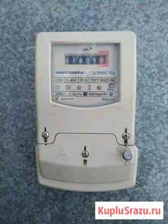 Счётчик электрической энергии Вятские Поляны