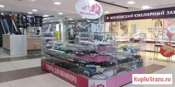 Сеть брендированных магазинов косметики Ульяновск