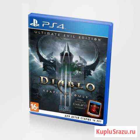 Diablo 3 reaper of souls для Sony PS4 (2 в 1) Димитровград
