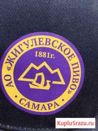 Фирменный Жигулёвский магазин продавец-кассир Самара