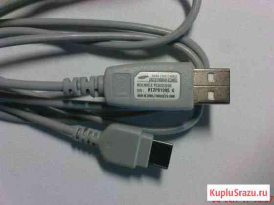 Data кабель SAMSUNG PCB220BSE Морки