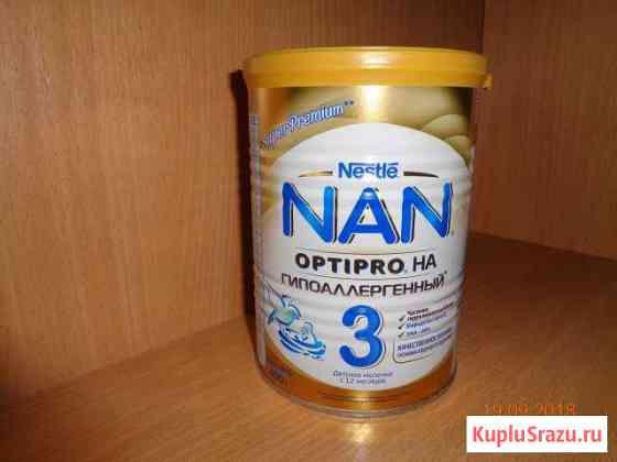Смесь NAN 3 гипоаллергенная новая Сарапул