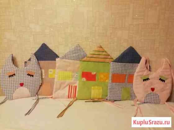 Продам бортики - домики для детской кроватки Ижевск