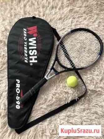 Ракетка для большого тенниса Ноябрьск