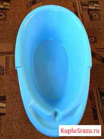 Продам ванночку для купания Чита