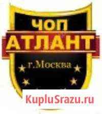 Охранник вахтовик Москва