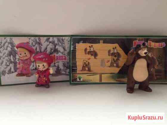 Киндер игрушки: Маша и медведь Нижний Новгород