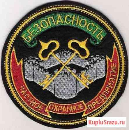 Охранник Барнаул