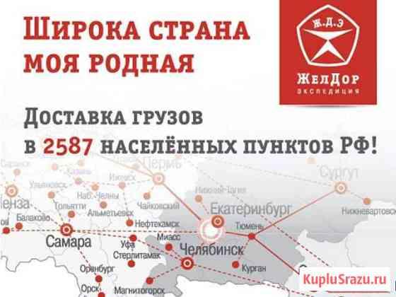 Продажа готового бизнеса Будённовск