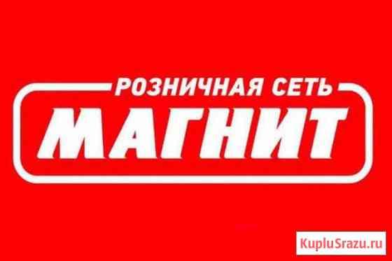 Диспетчер по загрузке/развозу Иваново
