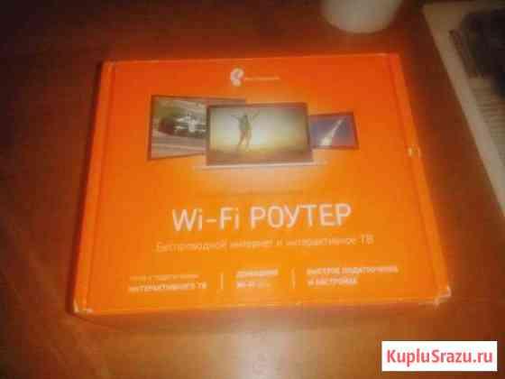 Роутер Wifi ростелеком Семилуки