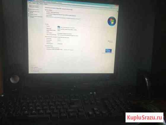 Компьютер Чита