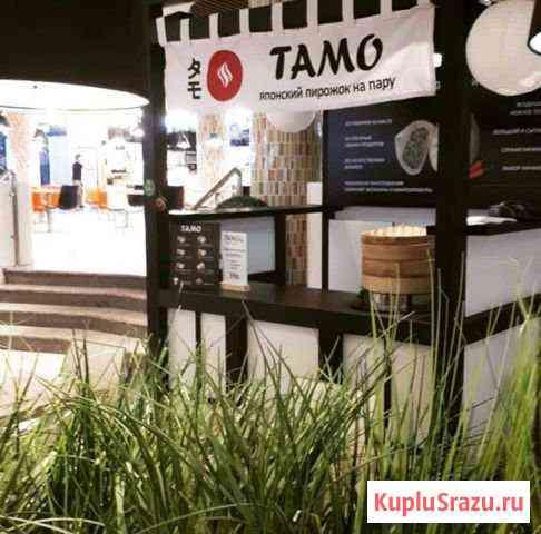 Готовый бизнес Тамо Японские пирожки на пару Екатеринбург