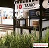 Готовый бизнес Тамо Японские пирожки на пару
