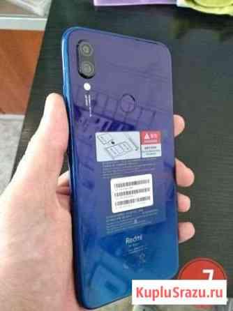 Xiaomi Redmi Note 7 3/32Gb (Синий). Магазин. Гаран Севастополь