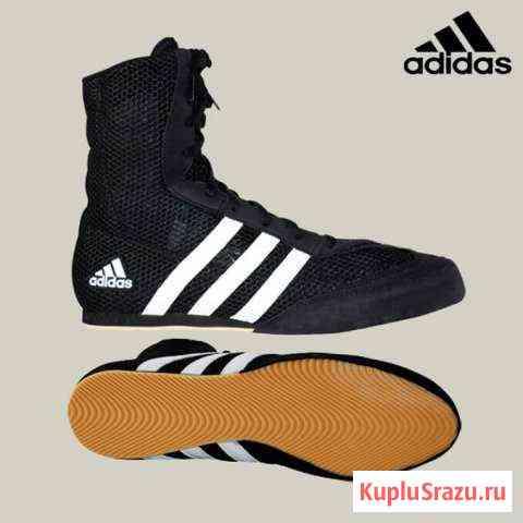 Обувь для бокса адидас Саранск