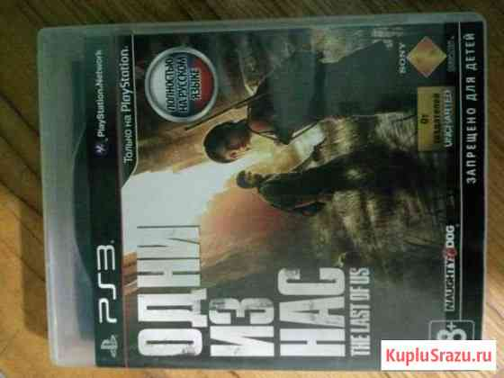 Диски для PS 3.Пишите, расскажу и скажу цену Биробиджан