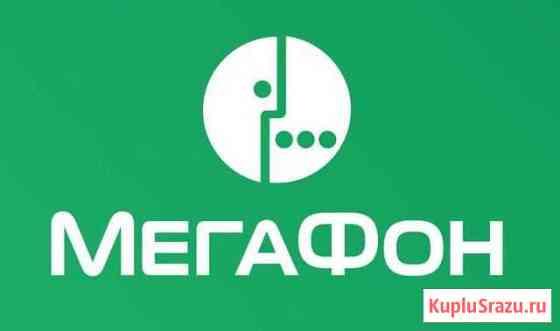 Продавец - консультант Мегафон (Октябрьский) Октябрьский