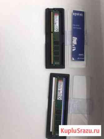 Оперативная память DDR 3 Kingston 2x 8gb Тюмень