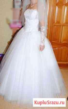 Свадебное платье Смоленск
