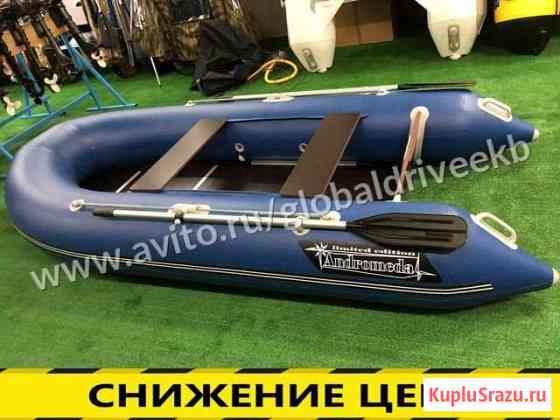 Лодки пвх Андромеда с жестким дном. Россия Екатеринбург