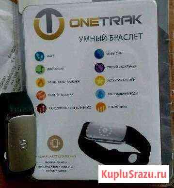 Фитнес-браслет onetrak active 05 Нижневартовск