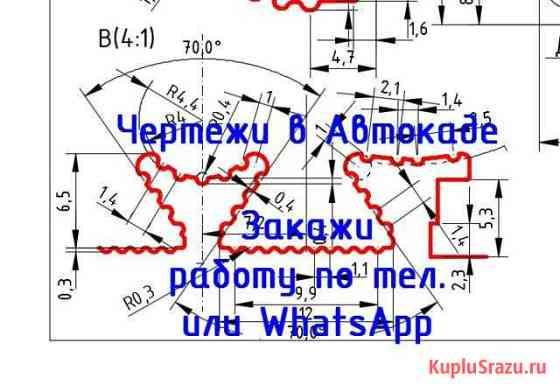 Чертежи и 3Д модели в Автокад и Солидворкс Москва