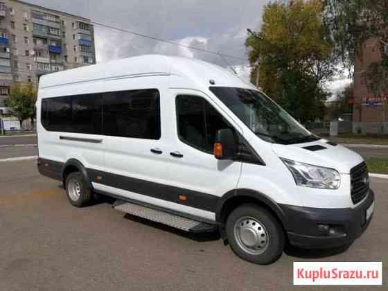 Пассажирские перевозки. Ford Transit, 17 мест Саранск