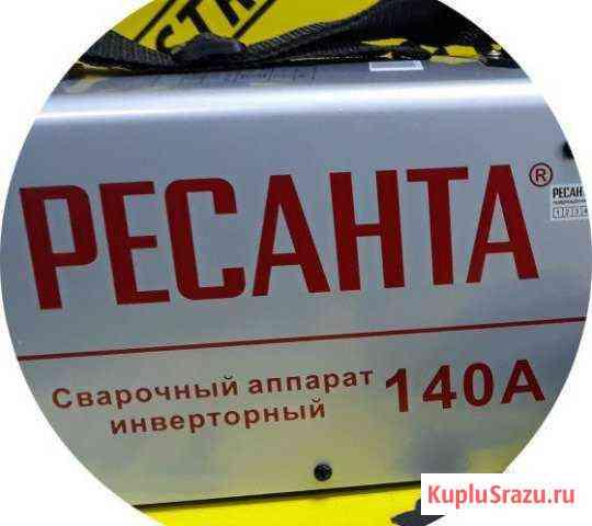 Сварка ресанта саи 140 новый Омск