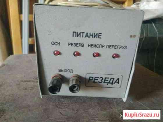 Блок питания на 24В Ростов-на-Дону