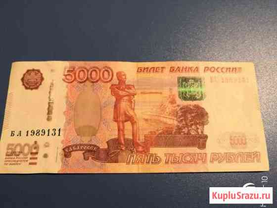 Купюра Владимир