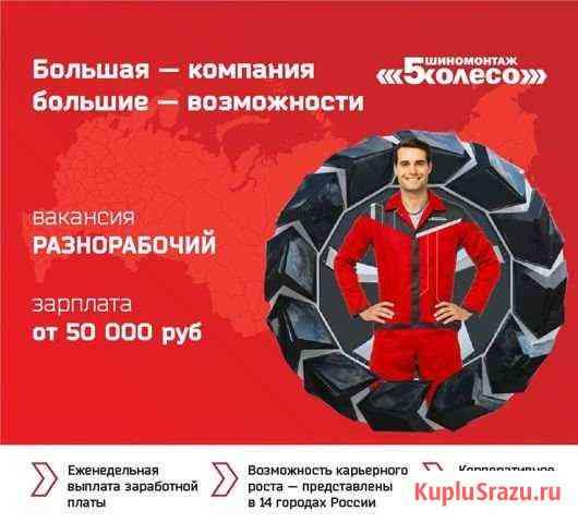 Съемщик колес Самара