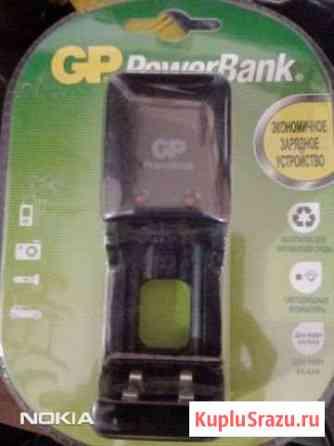 Зарядное устройство GP Большие Вяземы