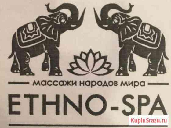 Массажист Спа-Салона Тайского массажа Челябинск